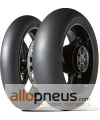 Pneu Dunlop GP RACER D212 SLICK 120/70R17 TL,medium,Avant,Radial